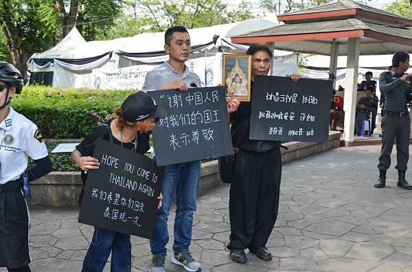 Thai mourning