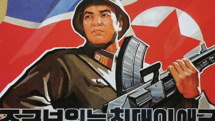 North Korea Propaganda Copyright Vox.com