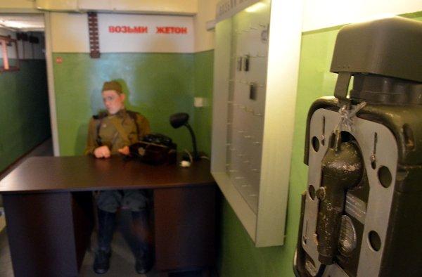 soviet nuclear missile base